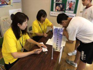 2019.6.4-6 柏中学区オーバーナイトハイク受付